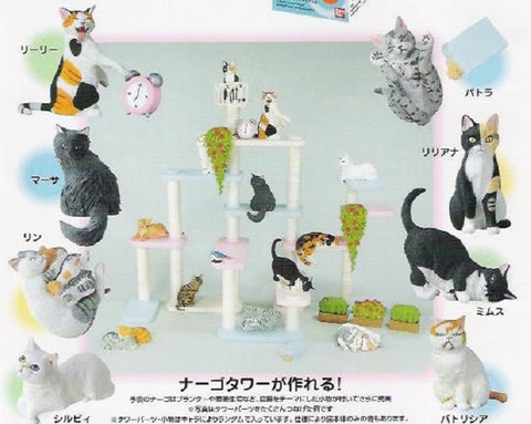 Bandai Cat Neargo Collection Part 6 8+4 Secret 12 Trading Collection Figure Set - Lavits Figure  - 1