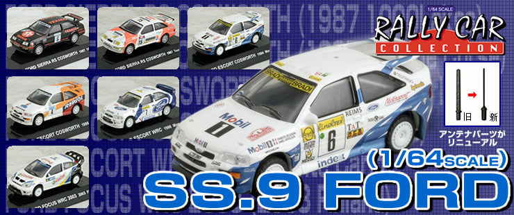 Cm's 1/64 Rally Car SS 9 Ford 6+1 Secret 7 Trading