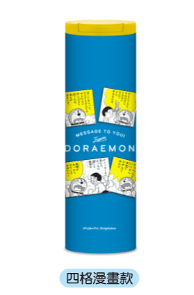 Doraemon Supporting From Behind 50th Anni. Taiwan 7-11 Limited 304 Stainless Steel 500ml Thermos Can Type D