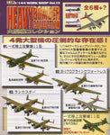 F-toys Mega 1/144 Work Shop Vol 13 Heavy Bomber Collection 6+1 Secret 7 Trading Fighters Figure Set - Lavits Figure