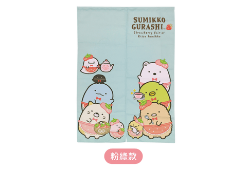 San-X Sumikko Gurashi Taiwan 7-11 Limited Strawberry Season Curtain Type A