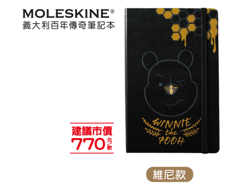 Disney 7-11 Taiwan Limited 2020 Mouse Year Moleskine Notebook Winnie The Pooh ver