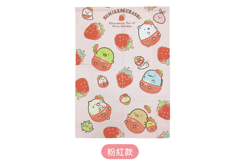 San-X Sumikko Gurashi Taiwan 7-11 Limited Strawberry Season Curtain Type B