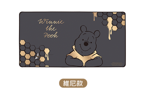 Disney 7-11 Taiwan Limited 2020 Mouse Year 78.5cm x 40cm Big Size Mouse Pad Winnie The Pooh ver