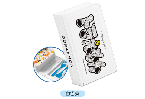 Doraemon Supporting From Behind 50th Anni. Taiwan 7-11 Limited Lunch Box White ver