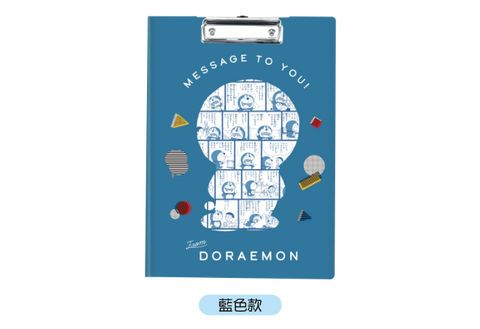 Doraemon Supporting From Behind 50th Anni. Taiwan 7-11 Limited A4 File Note Blue ver