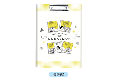 Doraemon Supporting From Behind 50th Anni. Taiwan 7-11 Limited A4 File Note Yellow ver