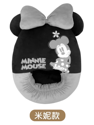 "Disney 7-11 Taiwan Limited 2020 Mouse Year 17"" Foot Warmer Plush Doll Figure Minnie Mouse ver"