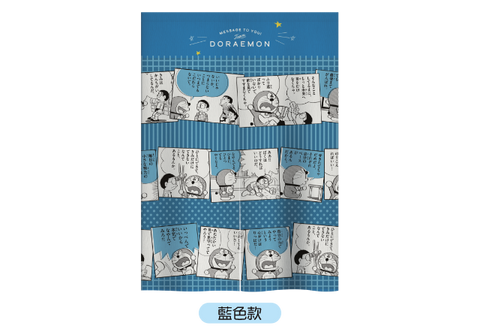 Doraemon Supporting From Behind 50th Anni. Taiwan 7-11 Limited Door Curtain Blue ver