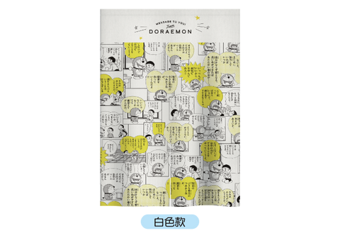 Doraemon Supporting From Behind 50th Anni. Taiwan 7-11 Limited Door Curtain Yellow ver