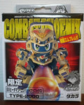 Takara Burst Ball Barrage Super Battle B-Daman EX No 129 Combat Phoenix Type-2000 Limited Edition Model Kit Figure - Lavits Figure
