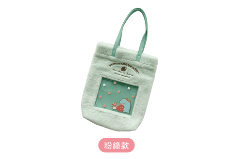 San-X Sumikko Gurashi Taiwan 7-11 Limited Strawberry Season Fury Tote Bag Type B