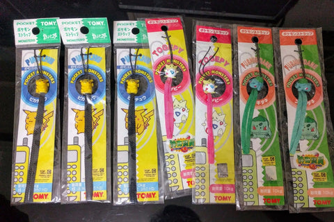 Lot of 7 Tomy Vintage Nintendo Pokemon Pocket Monster Mascot Phone Strap Figure Set