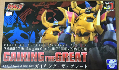 Evolution Toy Dynamite Action No 15 Gaiking Legend Of Kaiyu Maryu Gaiking The Great Figure