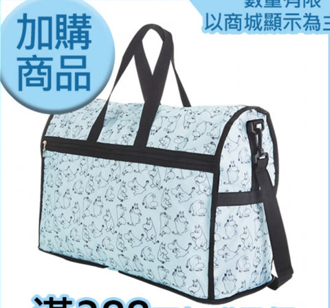The Story of Moomin Valley Taiwan Cosmed Limited Travel Bag