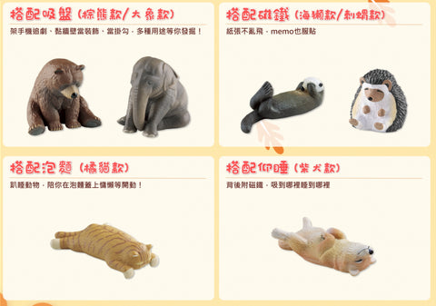 Panda's Ana Zoo Sleeping Animal Taiwan Family Mart Limited Part 2 6 Trading Goods Figure