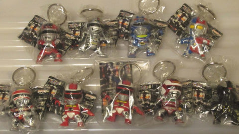 Banpresto Metal Hero Series 9 Key Chain Holder Trading Figure Set