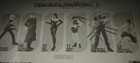 Square Enix Fullmetal Alchemist Trading Arts Part Vol 2 6 Color 6 Silver 12 Figure Set