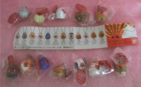 Bandai Frog Style Gashapon Part 11 12 Strap Mascot Figure Set