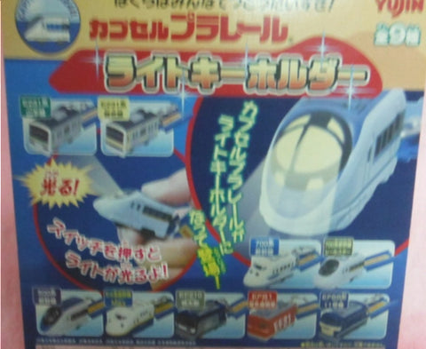 Yujin Shinkansen Train Style Gashapon 9 Trading Figure Set