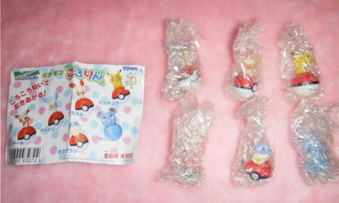Tomy Pokemon Pocket Monster Gashapon Tumbler 6 Trading Figure Set