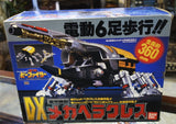Bandai Juukou B-Fighter Beetle Borgs DX Mega Herakles Action Figure