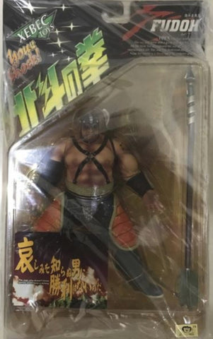 Kaiyodo Xebec Toys Fist of The North Star Fudoh Action Figure