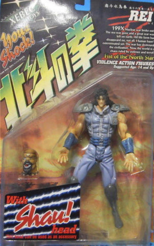 Kaiyodo Xebec Toys Fist of The North Star 199X Rei Action Figure