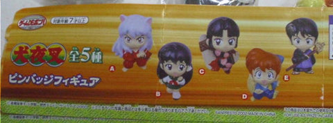 Banpresto Inuyasha Gashapon 5 Strap Swing Mascot Figure Set