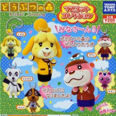 Takara Tomy Animal Crossing New Leaf Gashapon 5 Mascot Swing Trading Figure Set