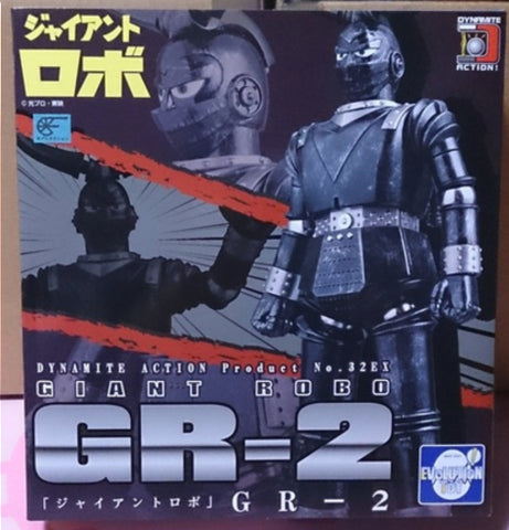 Evolution Toy Dynamite Action No 32EX Giant Robo GR-2 Figure