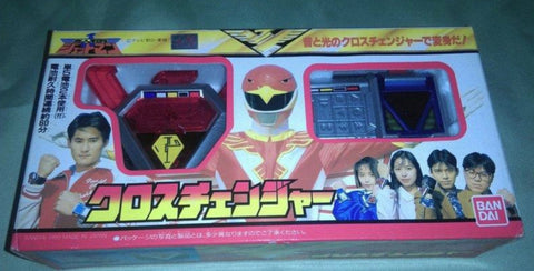Bandai Power Rangers Super Sentai Jetman Red Fighter Morpher Trading Figure Used