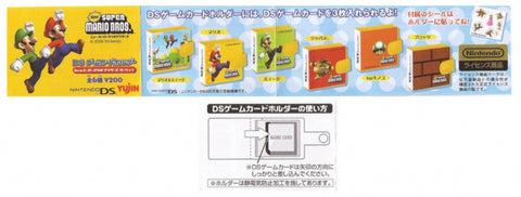 Yujin Nintendo 3DS Super Mario Bros Gashapon Mario Kart Mini Collect Book Figure Set