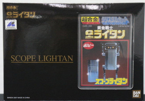 Popy Chogokin GB-38 Gold Lightan Scope Lightan Action Figure