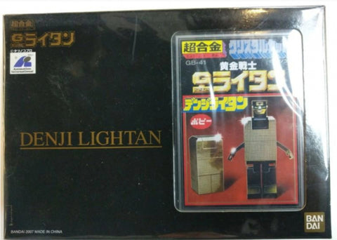 Popy Chogokin GB-41 Gold Lightan Denji Lightan Action Figure