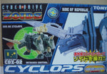 Tomy Zoids CDZ-02 Cyberdrive Cyclops Action Model Kit Figure