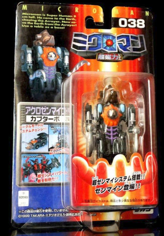 Takara Microman Magne Power Series 038 Kabu Turbo Action Figure