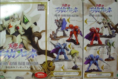Kotobukiya Legend of Heavenly Sphere Shurato One Coin Grande Collection 8 Trading Figure Set