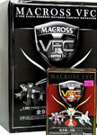 Yamato 1/200 Robotech Macross VFC Variable Frontiers Collection 9+3 Secret 12 Trading Figure Set