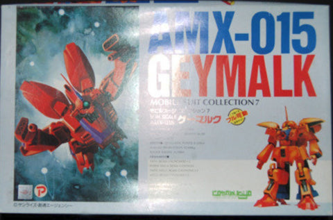 Kotobukiya 1/144 Mobile Suit Collection AMX-015 Geymalk Action Cold Cast Model Kit Figure