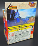 Takara Super Battle B-Daman Bomberman Bakugaiden A-02 Blue Plastic Model Kit Figure