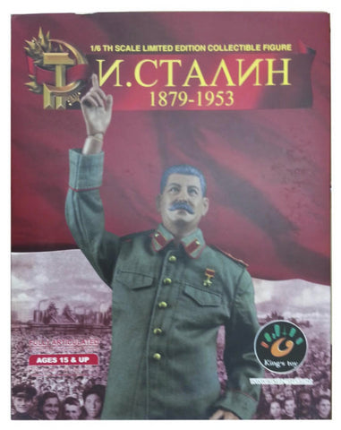 "King's Toy 1/6 12"" N. Ctaanh Limited Edition Collectible Action Figure"