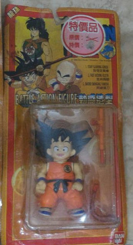 "Bandai Vintage Dragon Ball Battle Fast Kicking Son Goku Gokou 4"" Action Figure"
