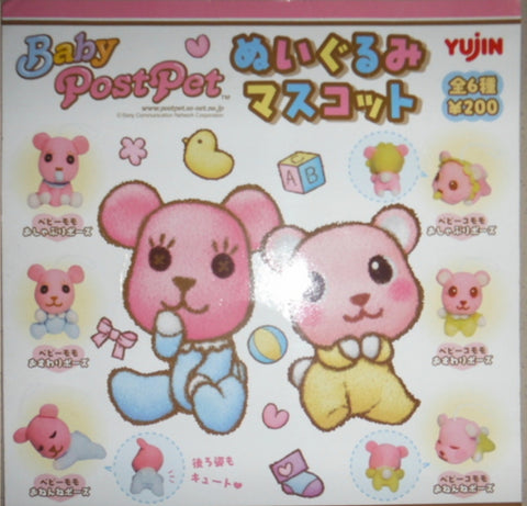 Yujin Baby Pocket Pet Gashapon 6 Plush Doll Figure Set