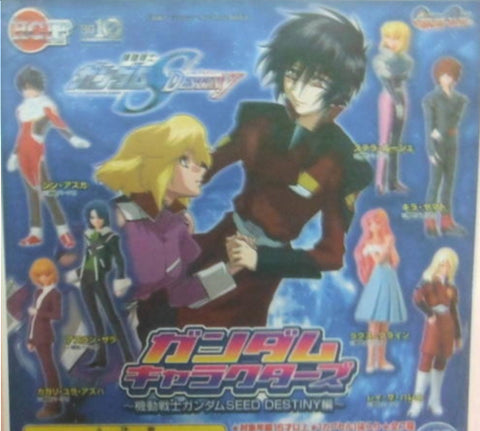 Bandai Gundam Seed Destiny Gashapon 7 Collection Figure Set