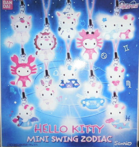 Bandai Sanrio Hello Kitty Gashapon Mini Swing Zodiac 12 Strap Figure Set