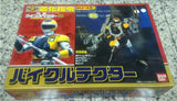 Bandai Metal Hero Series Special Rescue Police Winspector Yellow Fighter Action Figure