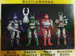 Bandai 1996 Saban's Beetle Borgs Metallix 4 Action Figure Set