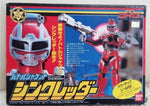 Bandai Metal Hero Series Special Rescue Exceedraft Battle Jacket Syncredder Action Figure