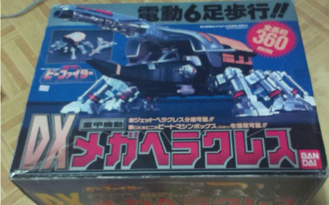 Bandai Juukou B-Fighter Beetle Borgs DX Mega Herakles Action Figure Used B